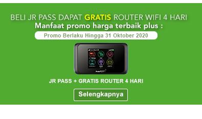 Promo JR Pass